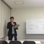 2016.12.23 2時間で「迷い」を解く 集中力講座 目標設定編