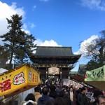 2016年の初詣2-北野天満宮-