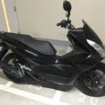 2017. 9. 11 ニューバイク PCX 150 購入