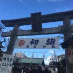 2018. 1. 2 初詣→都島神社