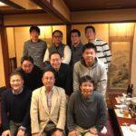 2018. 1. 27 第9回 80周年実行委員会