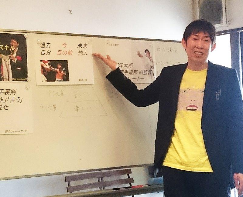 集中力ベーシック講座 阿部洋太郎 楽読京橋 感想