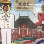 2016.3.5~3.6 静岡・東京旅行