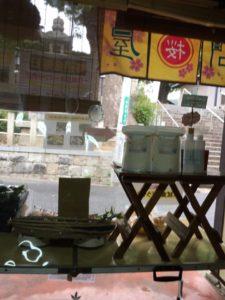 桜問屋 河内長野市 長野神社