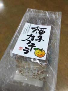 柚子カステラ