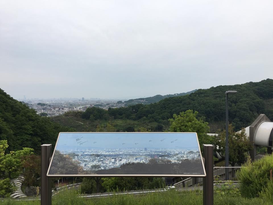 大阪教育大学 京都大学 空手道部 合同練