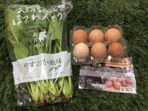 卵とほうれん草