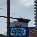 2016.8.6 土曜練