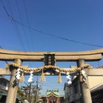 2017.2.4 日吉神社に参拝してきました(^^)/