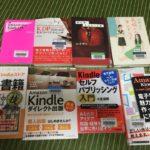 今週読んだ本(2)