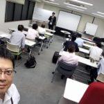 2017. 8. 30 集中力講座 自信編@ヨクスル勉強会