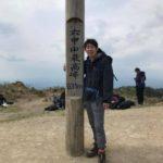 富士山への道 4歩目 ゴールデンウィーク六甲山登山(有馬ルート)