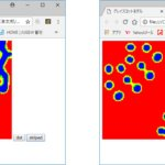 javascriptで「自己複製反応(グレイスコットモデル)」のプログラムを作成しました!