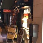 【都島】メロン・ドゥ・メロン 都島本通店