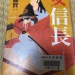 今週読んだ本(94)