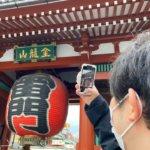 2020年2月 日帰り東京観光の旅